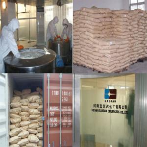 Buy cheap natural preservative Sodium Diacetate from wholesalers