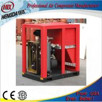 Buy cheap Water Lubricate Oil Free Screw Type Air Compressor High Configuration 45KW/60HP from wholesalers