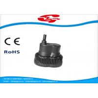 Wholesale Fountain / Submersible Aquarium Pump 13mm Outlet For  Hydroponic Systems from china suppliers