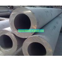 Wholesale s31050 pipe tube from china suppliers