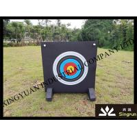 Buy cheap archery target from wholesalers