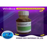 Buy cheap Viscous Liquid Cationic Dispersant Wetting And Dispersing Agent For Organic from wholesalers
