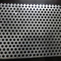 Buy cheap Perforated stainless steel sheet from wholesalers