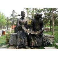 Wholesale Chinese Life Size Ancient Poet Bronze Garden Sculptures OEM / ODM Welcome 150cm from china suppliers