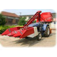 Buy cheap 4YB-3 Corn Combine Harvester from wholesalers