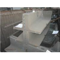 Wholesale Sag Cement Mill Liners 1.8 tons Pulp Inner Lifter For SAG Mills from china suppliers
