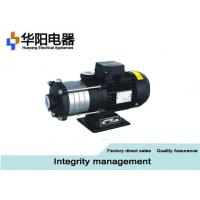 Buy cheap Black Horizontal Multistage Centrifugal Pump , Water Booster Pump Chlf ( T ) from wholesalers