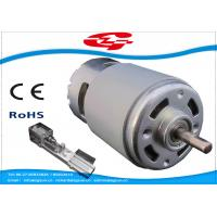Wholesale 775 12v 14.4v 18v PMDC Permanent Magnet Electric Motor For Vacuum Cleaner , Garden Tools from china suppliers