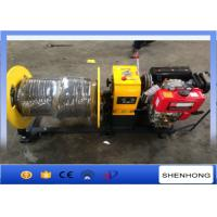 China 3 Ton Cable Pulling Winch Stringing ABC Cable With 200-300 M Wire Rope on sale