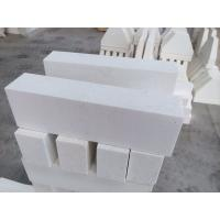 Wholesale Refractory material AZS refractory brick for glass kiln with good quality from china suppliers