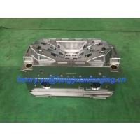 Wholesale Plastic Injection Mould Metal Forgings For Vehicle Industry , Household Appliances from china suppliers