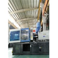 Thermoplastic Multi Color Injection Molding Machine With  4 Stage Of Injection Speed for sale