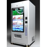 Safe Condom Intelligent Vending Machines With Compressor 55 Inch Touch Screen