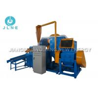 Buy cheap Large Scale Scrap Copper Cable Recycling Machine Automatic High Efficiency from wholesalers