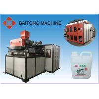 Wholesale 200ml - 5l Plastic Jerry Can Hollow Stretch Blow Moulding Machine with PLC Control System from china suppliers