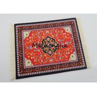 China 23*18cm Rubber Mouse Pad  Soft Flannelette Colorful Square rug mouse pad on sale