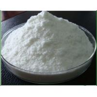 Wholesale Dimethomorph 95% TC Fungicide Pesticide Cinnamic Acid CAS 110488-70-5 from china suppliers