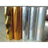 China Colored Metallized Polyester Film for sale
