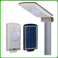 China powered lighting dc12v Waterproof outdoor  6w 12w 24w 36w all in one solar led garden light on sale