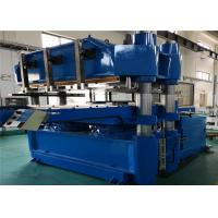 China 1000 Ton Plate Vulcanizing Machine / High Speed Railway Shockproof Rubber Parts Molding Machine for sale