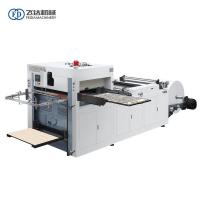 China Extra heavy emboss roll paper die cutting machine for sale
