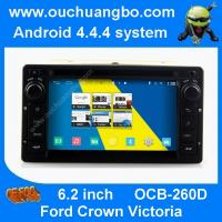 Wholesale Ouchuangbo audio DVD gps radio for S160 Ford Crown Victoria with 1024*600 iPod europe map from china suppliers