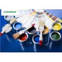 Wholesale Superfine Water Based Interior Paint , Acrylic Emulsion Water Based House Paint from china suppliers