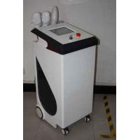 Wholesale 530nm ipl laser machine for Lighten and remove freckles from china suppliers