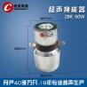 Wholesale 250w 28k Big Swing Ultrasonic Welding Transducer Cutting Machine Less Heat from china suppliers