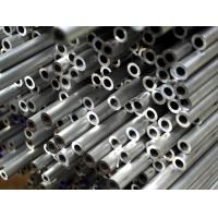 China ALLOY STEEL PIPE on sale