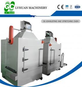 China Automatic Dispensing Plastic Sealing Machine , Membrane Press Machine Stable Steady on sale
