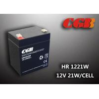 Wholesale HR1221W UPS EPS Telecom AGM Sealed Deep Cycle Battery 12V 5AH Rechargeable from china suppliers