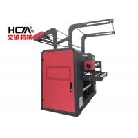 Wholesale Oil Heating 420mm Roller Lanyard Heat Press Machine / Ribbon Printing Equipment from china suppliers