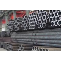 Wholesale 6''Small diameter seamless steel pipe ASTM A106/A53 from china suppliers
