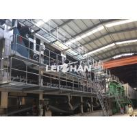 Wholesale Three Layer Corrugated Cardboard Production Line For Paper Making from china suppliers
