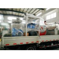 LDPE Plastic Powder Machine Abrasion Resistance High Speed With Dust Collecting Bag