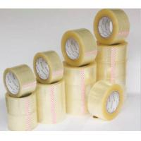 Wholesale bopp plastic film company from china suppliers