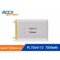 Wholesale 3.7V 7000mAh lithium polymer battery 7564113 pl7564113 for power bank, led light from china suppliers
