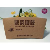 Wholesale Custom Printed Disposable Paper Cup Sleeve For Hot Coffee / Flexo Print from china suppliers
