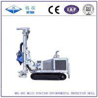China High Torque Multi - Function Anchor Drilling Rig With Digital Instrument Display for sale
