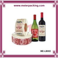 Wholesale Custom logo printed shinny PET label sticker, wine bottle adhesive sticker ME-LB002 from china suppliers