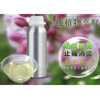 Wholesale Antibacterial Clove Flower Natural Essential Oils Eugenol CAS 8000-34-8 For Medicine Field from china suppliers