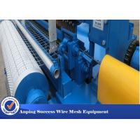 Wholesale Fully Automatic Fencing Machine / Fencing Wire Making Machine Lower Noise from china suppliers