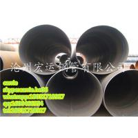 Buy cheap din en 10220 high-strength spiral welded steel pipe/tube from wholesalers