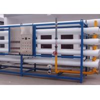 Quality 2000 L/H Industrial Water Purification Systems Industrial Reverse Osmosis System for sale