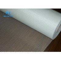 Wholesale 5X5MM Fiberglass Mesh Net High Temperature Resistant White Color from china suppliers