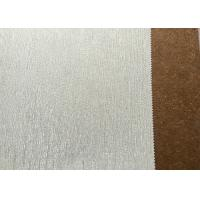 Wholesale Non - Toxic Fire Retardant Fiberboard Customized Density For Building Decoration from china suppliers