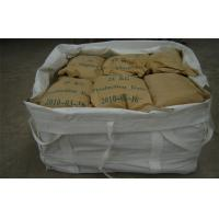 Buy cheap Erosion Resistance Unshaped Refractory Castable Corundum Based Calcium Aluminate cement Bond from Wholesalers