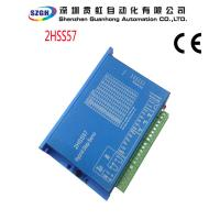 Wholesale Differential Control Digital Closed Loop Stepper Driver 2HSS57 Pulse + Direction from china suppliers