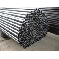 Wholesale 2507 duplex stainless steel pipe/S31803/S32205 from china suppliers